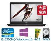 戴尔(DELL)游匣Ins15PR-2648B 15.6英寸高配游戏非触控笔记本电脑(i5-6300HQ 4G 500G+128G SSD GTX 960M 4G独显 FHD Win10)湛黑