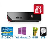 外星人(Alienware)ALWAR-4508 游戏台式机电脑( i5-6400T 8GB内存 1T R9 M470X GPU 2GB独显 Win10)
