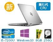 戴尔(DELL)魔方Ins 13MF Pro-R2505TS 13.3英寸二合一翻转触控屏笔记本电脑(i5-7200U 8G 256G SSD FHD Win10)银灰
