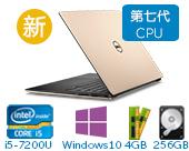 戴尔(DELL)XPS 13-9360-R1605G 13.3英寸微边框非触控笔记本电脑(i5-7200U 4G 256G SSD HD显卡 FHD Win10)玫瑰金
