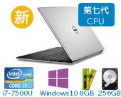 戴尔(DELL)XPS 13-9360-R1705 13.3英寸微边框非触控笔记本电脑(i7-7500U 8G 256G SSD  HD显卡 FHD Win10)银色