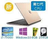 戴尔(DELL)XPS 13-9360-R1705G 13.3英寸微边框非触控笔记本电脑(i7-7500U 8G 256G SSD  HD显卡 FHD Win10)玫瑰金