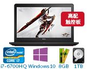 戴尔(DELL)游匣Ins15PR-3948B 15.6英寸高配大硬盘游戏触控笔记本电脑(i7-6700HQ 8G 1T+256G SSD GTX 960M 4G独显 UHD Win10)湛黑