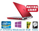 戴尔(DELL)新游匣热血魂Ins14-7466-R1745R 14.0英寸高配游戏非触控笔记本电脑(第6代 i7-6700HQ 8GB 128G SSD+500G 950M 4G独显 FHD Win10)赤红