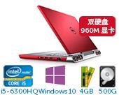 戴尔(DELL)新游匣热血魂Ins15-7566-R1545R 15.6英寸高配游戏非触控笔记本电脑(第6代 i5-6300HQ 4GB 500G+128G SSD 960M 4G独显 FHD Win10)赤红
