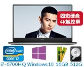 戴尔(DELL)XPS 15-9550-R4825T 15.6英寸微边框触控笔记本电脑( i7-6700HQ 16G 512G SSD GTX 960M 2G独显 UHD Win10)银色