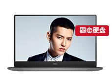戴尔(DELL)XPS 15-9550-R4725 15.6英寸微边框非触控笔记本电脑(i7-6700HQ 8G 256G SSD GTX 960M 2G独显 FHD Win10)银色