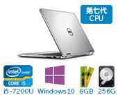 戴尔(DELL)魔方Ins 15MF Pro-R2505TS 15.6英寸二合一翻转触控屏笔记本电脑 (i5-7200U 8GB 256GB SSD FHD Win10)银灰