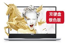 戴尔 DELL燃Ins15-7560-R1505S 15.6英寸微边框非触控笔记本电脑(第7代i5-7200U 4GB 128G SSD+500G FHD Win10)流光银