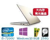戴尔 DELL超燃Ins14-7460-R1605G 14.0英寸微边框非触控笔记本电脑(第7代 i5-7200U 8GB 256GB SSD FHD Win10)溢彩金
