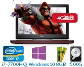 戴尔(DELL)新游匣Master14 Ins14-7467-R1745B 14.0英寸高配游戏非触控笔记本电脑(i7-7700HQ 8GB 500G+128GB SSD 4G独显 Win10)湛黑