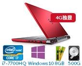 戴尔(DELL)灵越游匣Master14 Ins14-7467-R1745R 14.0英寸高配游戏非触控笔记本电脑(i7-7700HQ 8GB 500G+128GB SSD 4G独显 Win10)赤红