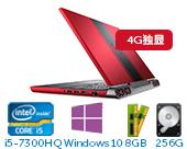 戴尔(DELL)灵越游匣Master15 Ins15-7567-R1645P 15.6英寸游戏非触控笔记本电脑(i5-7300HQ 8GB 256GB SSD 4G独显 Win10)超跑版