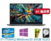戴尔(DELL) XPS 15-9560-R1845T 15.6英寸微边框触控笔记本电脑(i7-7700HQ 16G 512G SSD 4G独显 Win10) 银色