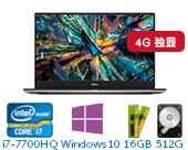 戴尔(DELL) XPS 15-9560-R1845 15.6英寸微边框非触控笔记本电脑(i7-7700HQ 16G 512G SSD 4G独显 Win10) 银色