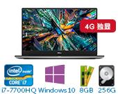 戴尔(DELL) XPS 15-9560-R1745 15.6英寸微边框笔记本电脑(i7-7700HQ 8G 256G SSD 4G独显 Win10) 银色