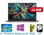 戴尔(DELL) XPS 15-9560-R1545 15.6英寸微边框笔记本电脑(i5-7300HQ 8G 1T+32G SSD 4G独显 Win10) 银色