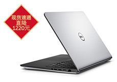 戴尔(DELL)Ins15MR-7648S 15.6英寸轻薄非触控笔记本电脑(i5-6200U  4G 256G SSD 930M 4G独显 FHD Win10)星光银