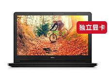 灵越飞匣15.6英寸主流本 Ins15ER-4525B 大屏娱乐非触控笔记本电脑(i5-7200U Windows 10 家庭版 4G 500G 2G独显) 黑