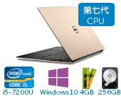 戴尔(DELL)XPS 13-9360-R1605G 13.3英寸微边框非触控笔记本电脑(i5-7200U Windows 10 家庭版 4G 256G SSD HD显卡 FHD)玫瑰金