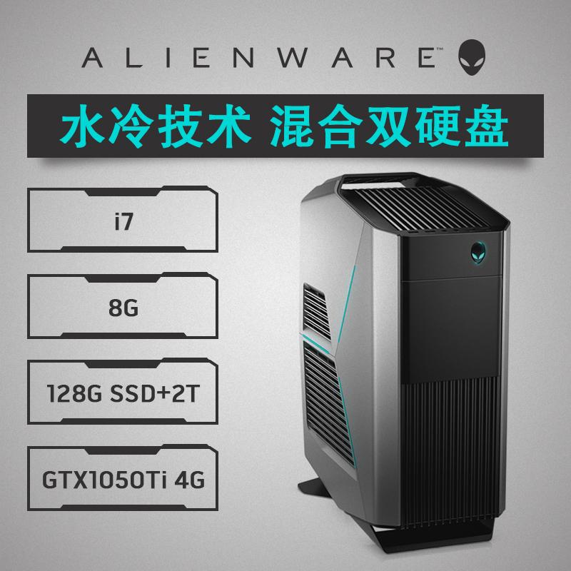 Alienware Aurora R7游戏台式机(外星人) ALWS-R3728S 游戏台式机电脑( i7-8700K  Windows 10 家庭版 8GB 2T+128G SSD GTX1050Ti 4GB独显)