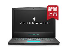 [新品]Alienware 外星人15.6英寸游戏本 ALW15C-R3738S 非触控游戏笔记本电脑(i7-8750H Windows 10 家庭版 16G 1T+256G SSD GTX 1060 6G独显)银色