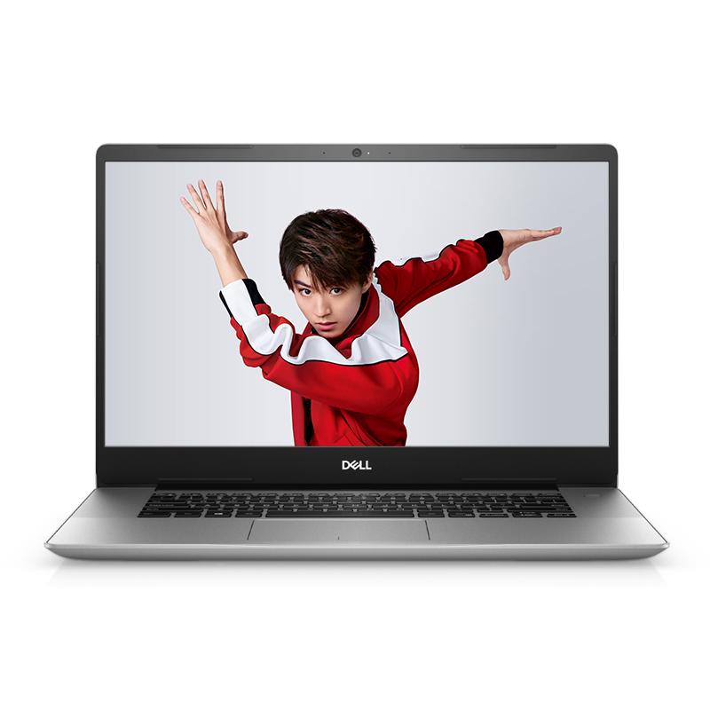 全新灵越5000 15.6英寸微边框轻薄本 Ins 15-5580-R3525S 非触控笔记本电脑(第8代 i5-8265U Windows 10 家庭版 8GB 256GB SSD MX130 2G独显 FHD)银色