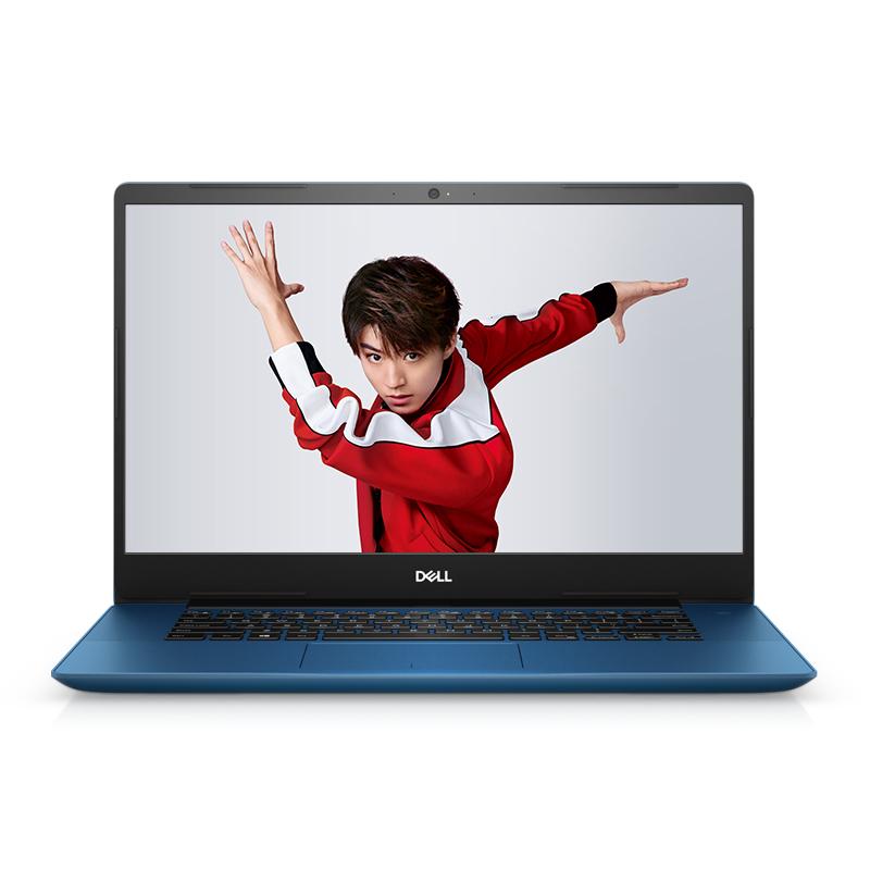 全新灵越5000 15.6英寸微边框轻薄本 Ins 15-5580-R1525L  非触控笔记本电脑(第8代 i5-8265U Windows 10 家庭版 4GB 1TB MX130 2G独显 FHD)蓝色