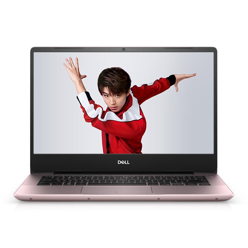 全新灵越5000 14英寸微边框轻薄本 Ins14-5488-R1725P 非触控笔记本电脑(第8代 i7-8565U Windows 10 家庭版 8GB 256GB SSD MX150 2G显卡 FHD )元気粉