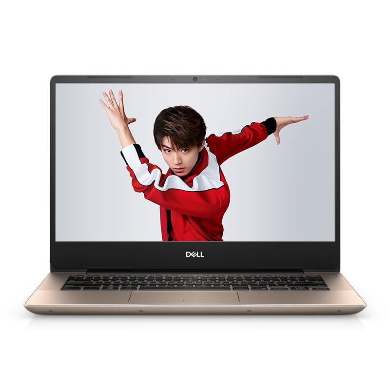 全新灵越5000 14英寸微边框轻薄本 Ins14-5488-R1725G 非触控笔记本电脑(第8代 i7-8565U Windows 10 家庭版 8GB 256GB SSD MX150 2G显卡 FHD )溢彩金