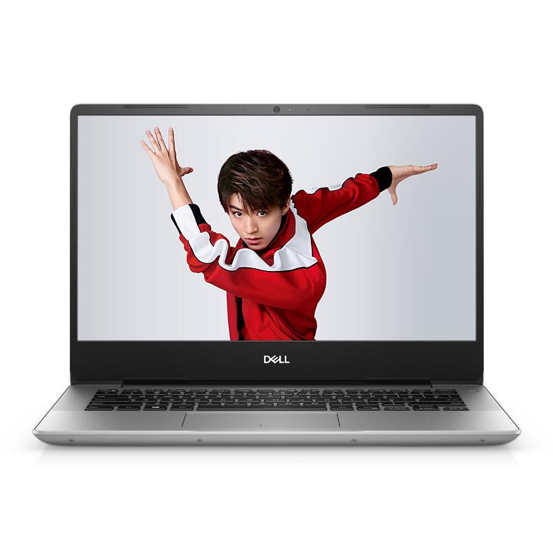 全新灵越5000 14英寸微边框轻薄本 Ins 14-5488-R1725S 非触控笔记本电脑(第8代 i7-8565U Windows 10 家庭版 8GB 256GB SSD MX150 2G显卡 FHD )流光银
