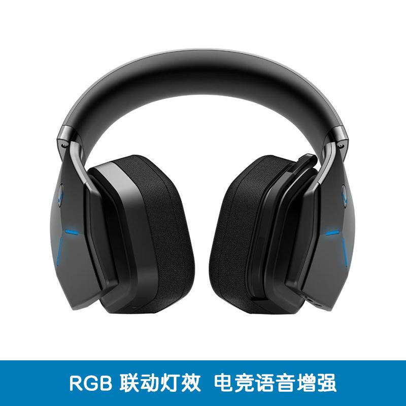 外星人Alienware无线游戏耳机:AW988