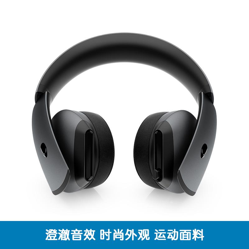 外星人 Alienware 7.1 游戏耳机 | AW510H- 520-AAQF