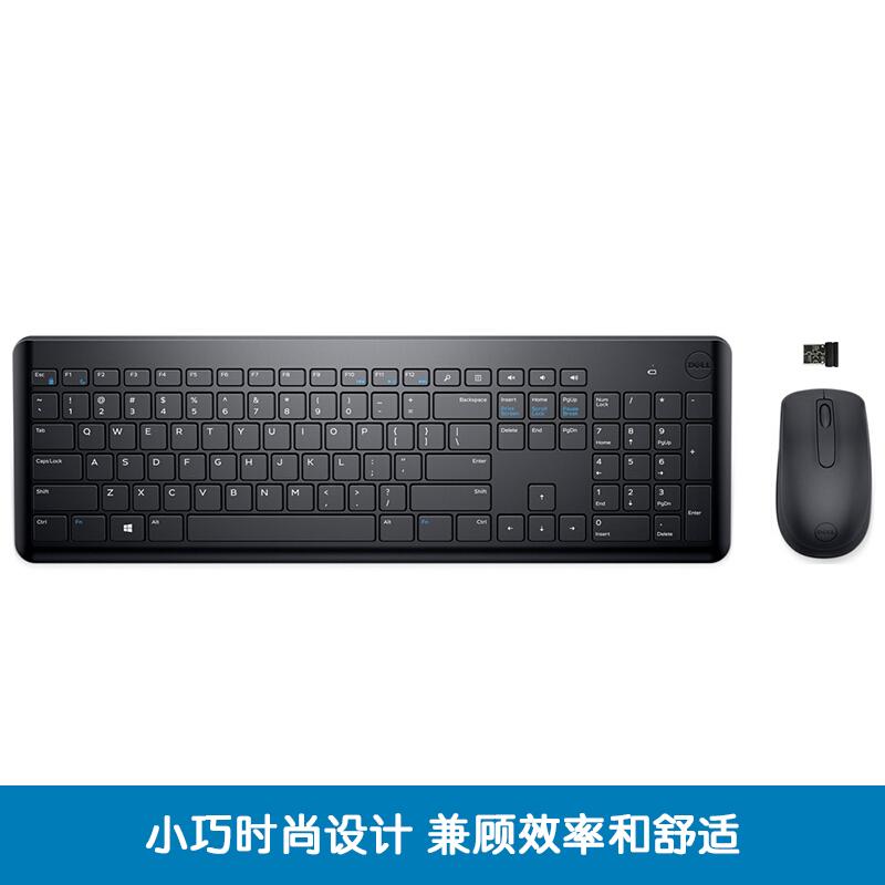 戴尔无线键盘和鼠标 - KM117