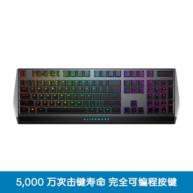 外星人Alienware RGB 矮轴机械游戏键盘:AW510K-580-AIHO黑色