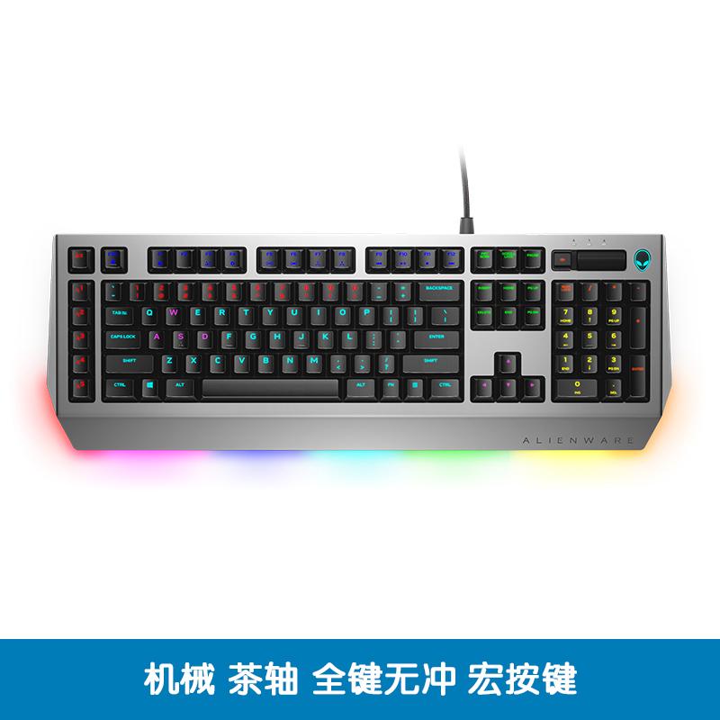 外星人 Alienware Pro 游戏键盘 - AW768