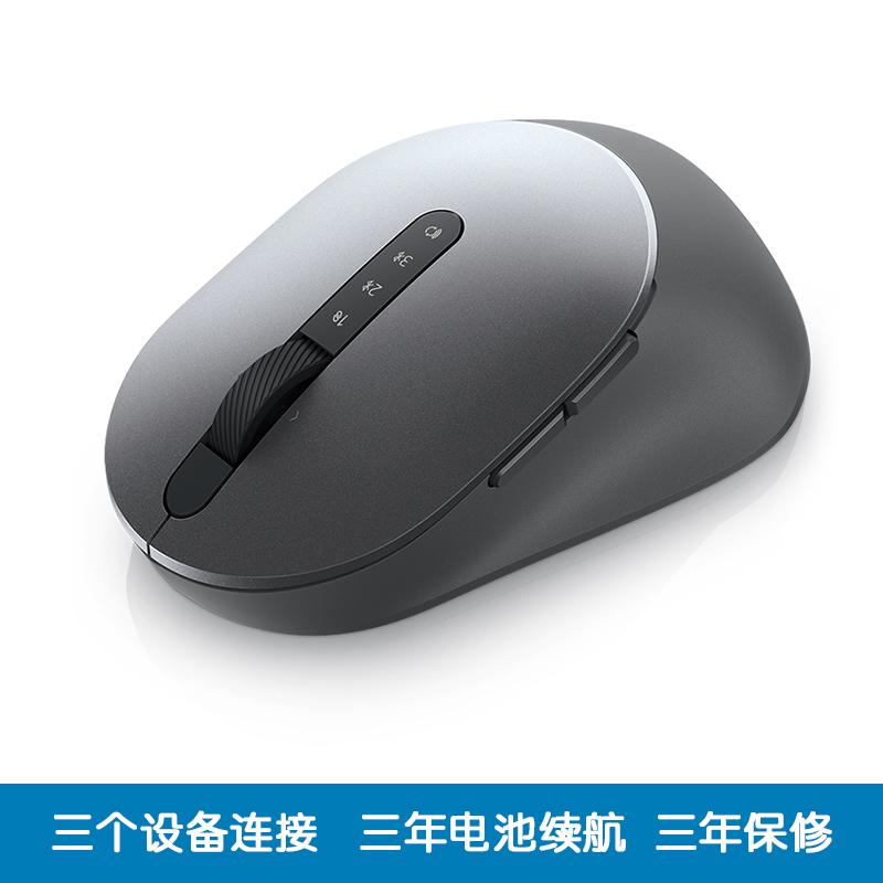 戴尔多设备无线鼠标 - MS5320W