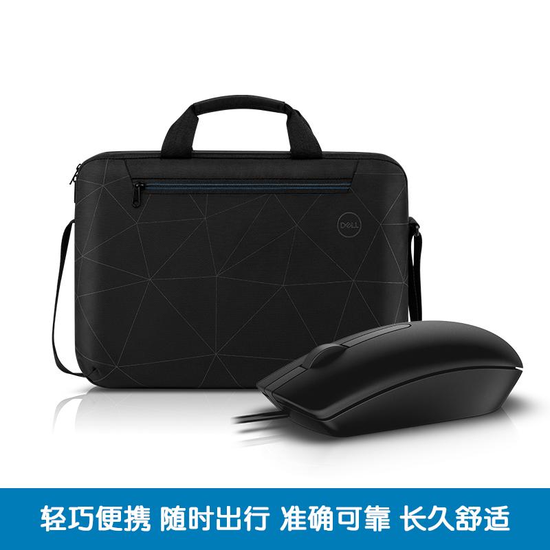 戴尔Essential单肩包鼠套装 460-BCZT