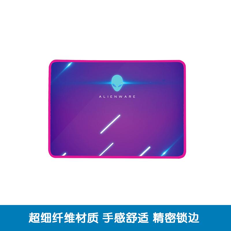 ALIENWARE炫彩鼠标垫(紫色)