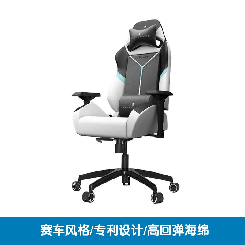 外星人Alienware S5000 专业电竞椅