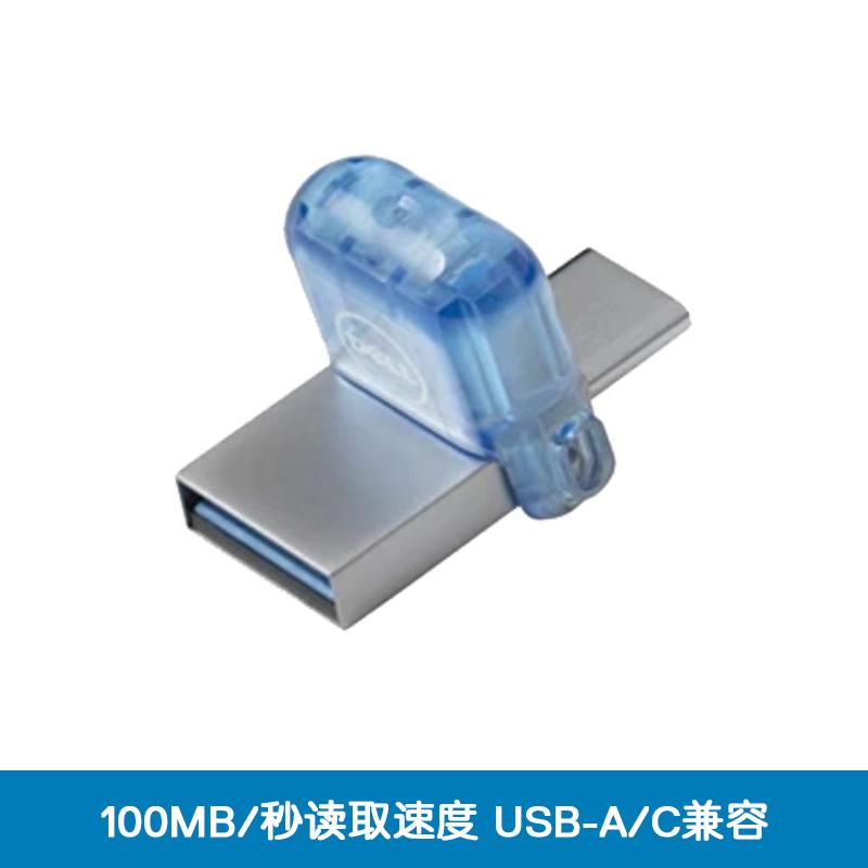 戴尔128GB USB 3.1 A/C组合闪存盘