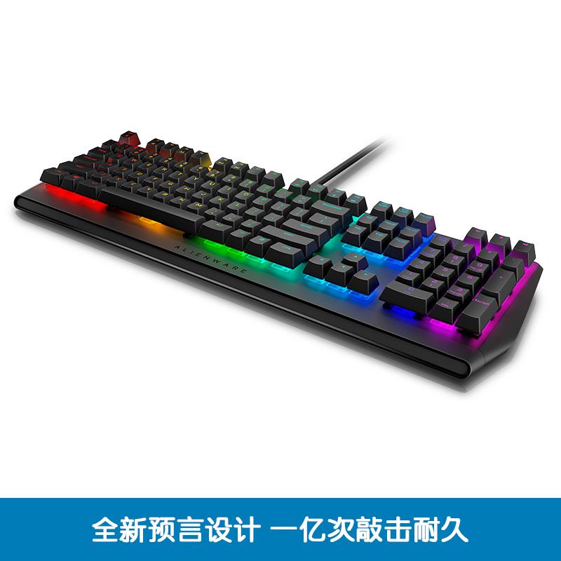 外星人 Alienware  RGB 机械游戏键盘 | AW410K - 580-AIZV