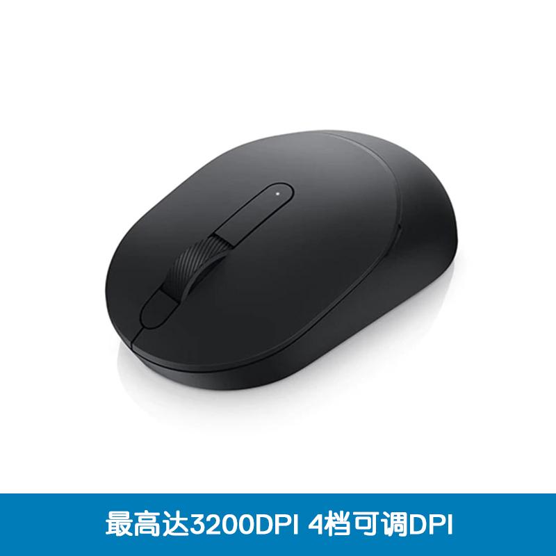 戴尔激光有线鼠标 - MS3220 — 黑色